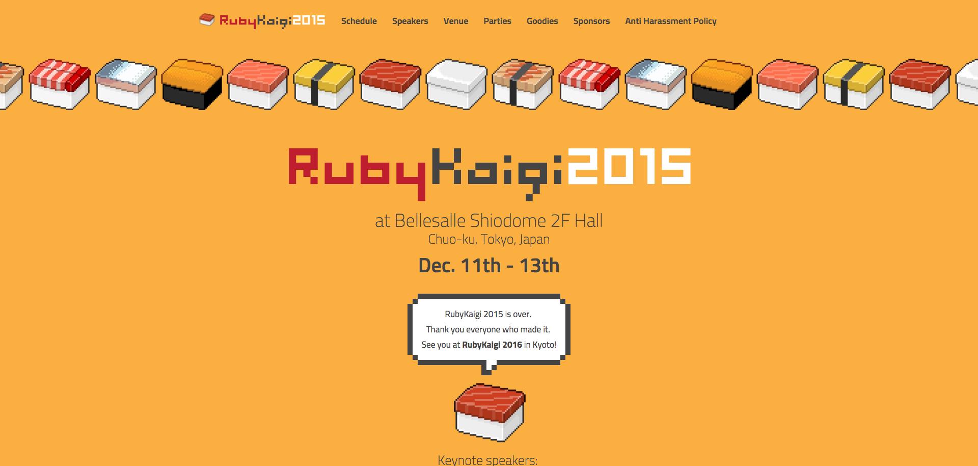 RubyKaigi 2015