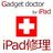ipad_doctor