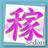 sedori_kasegi