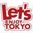 enjoy_tokyo
