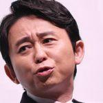 有吉弘行さんの身長はいくつ?同じ身長の芸能人もご紹介します!のサムネイル画像