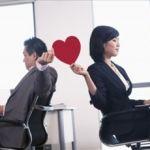 【職場恋愛の告白は慎重にしよう!】告白を成功させる方法とはのサムネイル画像