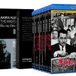 黒澤明監督の映画『天国と地獄映画』ストーリー・キャストをご紹介!のサムネイル画像