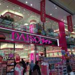 人気の100円ショップダイソー、おすすめの人気売れ筋商品をご紹介のサムネイル画像