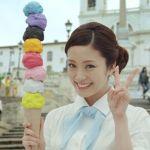 上戸彩さん、親になっても衰えない可愛さ!可愛い画像をご紹介!のサムネイル画像