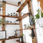 壁面に収納棚を取りつけて、部屋の空間を有効活用しましょうのサムネイル画像