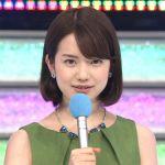 【困り眉が可愛い】Mステのアナウンサー、弘中綾香さんとは?のサムネイル画像