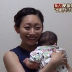 【画像】娘とそっくり!安藤美姫の子供の父親が真壁喜久夫と判明!?のサムネイル画像