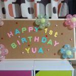 誕生日のサプライズ!コルクボードで作る写真コラージュの作り方のサムネイル画像