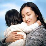 子供はどんな子?荒川静香さんの子供や旦那さんについてまとめましたのサムネイル画像