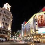 おしゃれの街、銀座のおすすめデートスポットを5カ所ご紹介!のサムネイル画像