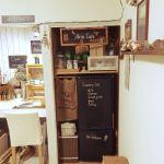 目からウロコ!冷蔵庫の上のスペースを有効に活用してみようのサムネイル画像