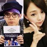 人気グラドル&歌手・篠崎愛がK-POPスターのイ・ホンギとの熱愛否定のサムネイル画像
