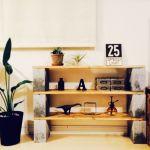 収納器具を簡単手作りしてお部屋をすっきりきれいに整理しようのサムネイル画像