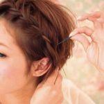 伸ばしかけの前髪を、編み込みしちゃうやり方をお教えします!のサムネイル画像