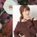 旬コーデの即戦力!「ブラウン」を使った大人可愛いファッション特集のサムネイル画像