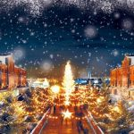 【横浜】光とアートに包まれたスケートリンクで一味違うクリスマスをのサムネイル画像