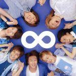関ジャニ∞が夏・8都市リサイタルツアーを!全員で箱根温泉旅行も♡のサムネイル画像