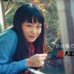 家族や友だちもいいけれど、カップルで行きたい【大江戸温泉物語】♡のサムネイル画像
