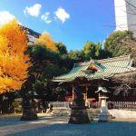 やりたいこと、全部叶える!【東京】金運UPをお願いできる神社5選のサムネイル画像