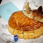 【パーティのお持たせに!】今話題のお菓子「ガレット・デ・ロワ」って?のサムネイル画像