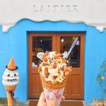 【日本一のソフトクリーム♡】千駄ヶ谷の《レティエ》って知ってる?のサムネイル画像
