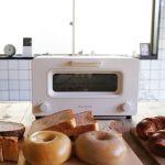 キッチンの主役になる!おしゃれデザインの「オーブントースター」のサムネイル画像