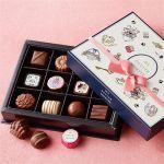 バレンタイン直前!500円台から買える「メリーチョコレート」のサムネイル画像