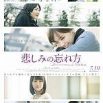 【乃木坂46】ドキュメンタリー映画・5月公開予定から7月に延期を発表のサムネイル画像