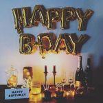 【プレゼントはセンスの見せどころ♡】あげたいものが必ず見つかる《BIRTHDAY BAR》へのサムネイル画像