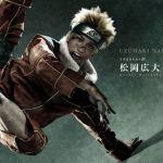 舞台NARUTOでうずまきナルト役を演じた松岡広大の画像まとめ!のサムネイル画像