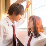 アノ漫画「先輩と彼女」実写化!主演俳優・志尊淳ブログ画像まとめ!のサムネイル画像