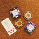 はんなりかわいい♡日本らしさ満点!《和コスメ》コレクション♡のサムネイル画像