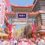 ¥3,000以下で満喫♡ぽかぽか陽気の《横浜》で過ごす1DAYスケジュールのサムネイル画像
