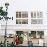 まるで外国♡お洒落カフェの宝庫!《東京・広尾》の魅力を徹底調査のサムネイル画像