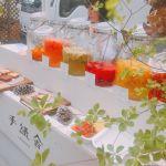 8月19日&20日開催!お洒落さんが集う、真夏の《東京蚤の市》って?のサムネイル画像