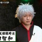 大人気ギャグアニメ!『銀魂』坂田銀時の声優ってどんな人?のサムネイル画像