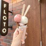 ジェラートと焼き菓子が楽しめる!《FLOTO》がフォトジェニック♡のサムネイル画像
