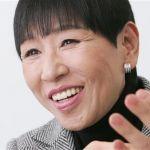 和田アキ子さんの旦那の「飯塚浩司」さんがどんな人なのか調べてみたのサムネイル画像