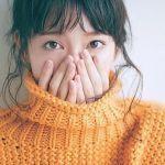 吉岡里帆に学ぶ♡男性好みの《薄づきメイク》でモテモテに♡のサムネイル画像
