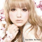 見たいっ!知りたいっ!ティーンの憧れ☆西野カナのメイク法!のサムネイル画像