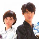 【月9】福士蒼汰主演最新ドラマ「恋仲」について調べてみましたのサムネイル画像