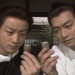 【実は同級生組!】香取慎吾さんと山本耕史さんの仲良しさとは!!のサムネイル画像