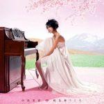 中島美嘉の名曲「桜色舞うころ」について掘り下げてみたまとめのサムネイル画像