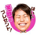 【ノンスタ井上】LINEスタンプがついに発売?!しかもしゃべる?!のサムネイル画像
