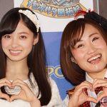 橋本環奈とキンタローが初共演!顔の大きさが違いすぎると話題に?!のサムネイル画像