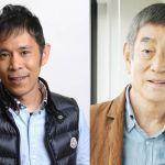 ナイナイ岡村隆史と昭和の名優・高倉健の心温まるエピソードのサムネイル画像
