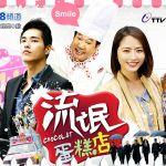 長澤まさみが『ショコラ』で台湾ドラマ最高視聴率を獲得出来たワケ!のサムネイル画像