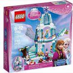 女心くすぐる!レゴ・プリンセス・シリーズについて知りたい!のサムネイル画像
