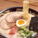 【ここに行ってみて!!】ラーメンブーム、奈良県のオススメ厳選3のサムネイル画像